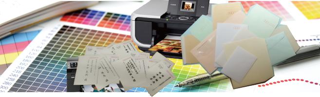 封筒のプリンター印刷について