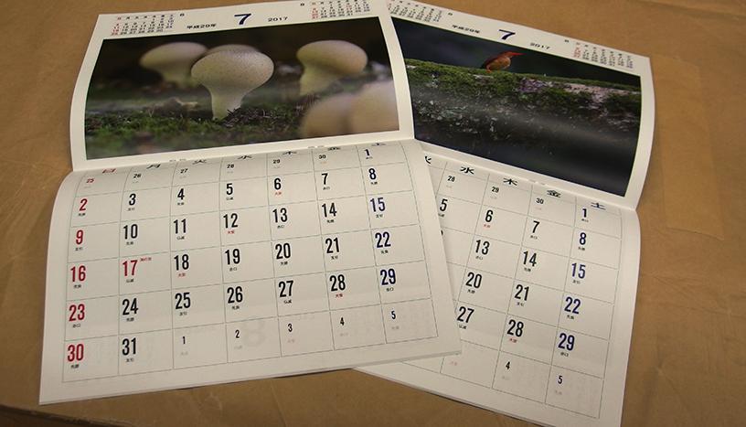 オリジナルカレンダーをメニューに追加