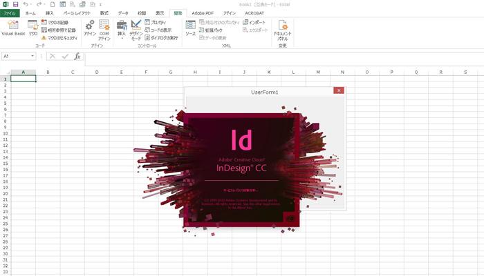 22 インデザインスクリプト 初級講座 全ページのテキストフレームを処理する