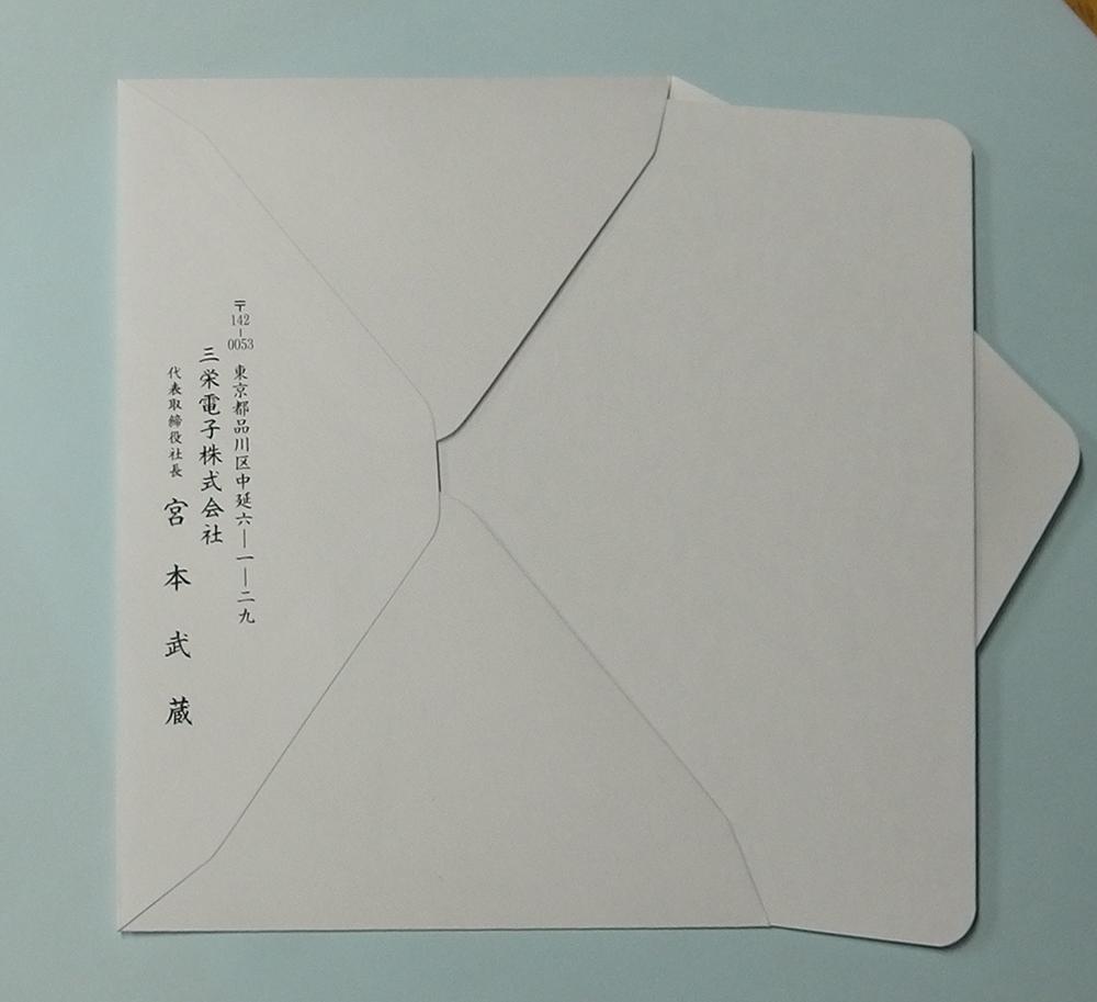 封筒にカードを入れる向き Blog