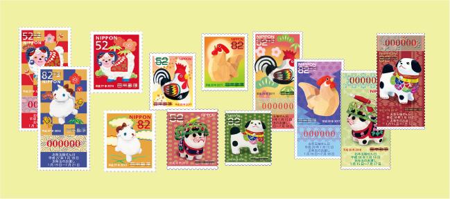 私製ハガキに年賀用切手